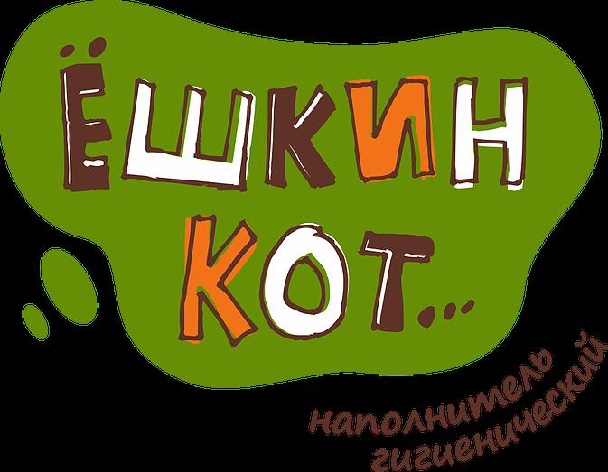 yoshkin-kot